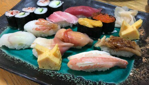 佐渡島出身の親父さんが握るお寿司を食べられる佐渡が鮨。佐渡地酒もありますよ!