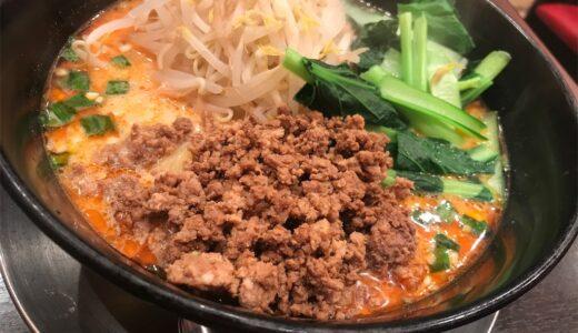 新メニューで「坦々つけ麺」というのがありました。(広東料理 東田[ひがしだ])