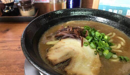 ドロドロの煮干し。私はこのラーメンが1番好きです。「麺房十兵衛の極濃醤油」