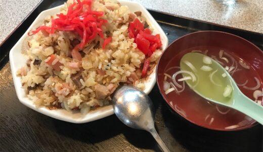 五番軒の炒飯なんちゅー美味さだ!写真で味も伝わるはず!!