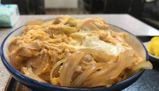コスパ最高!五番軒の昔ながらな味で美味しい親子丼(620円)