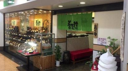 本格的なお蕎麦が食べられお寿司もおすすめ(今は寿司は食べれないけど)の蕎麦信さくら野店