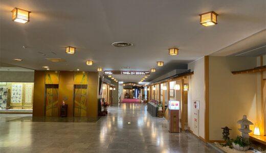 先月(11月)の話ですがGo To トラベルを利用して十和田荘へ行ってきました。
