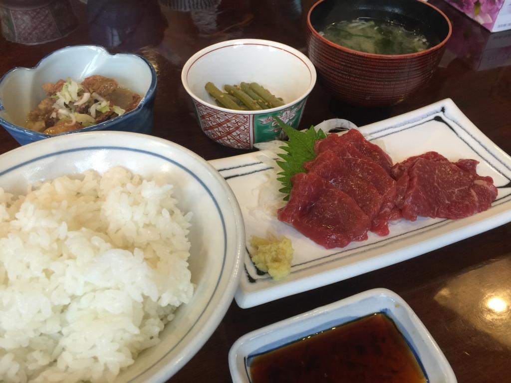 青森ランチブログ:20170103220519j:plain