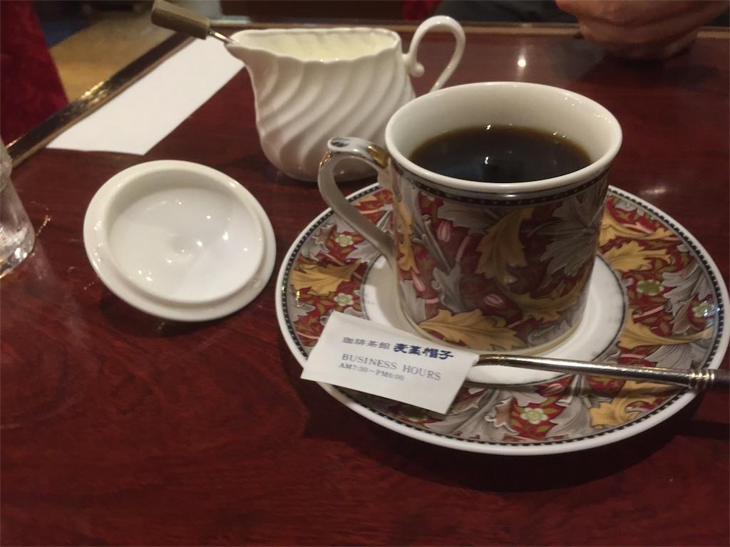 青森ランチブログ:20170116193321j:image