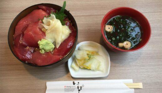 個室で落ち着いて食べられる寿司ダイニングいっぱち。カウンターももちろんあるよ。