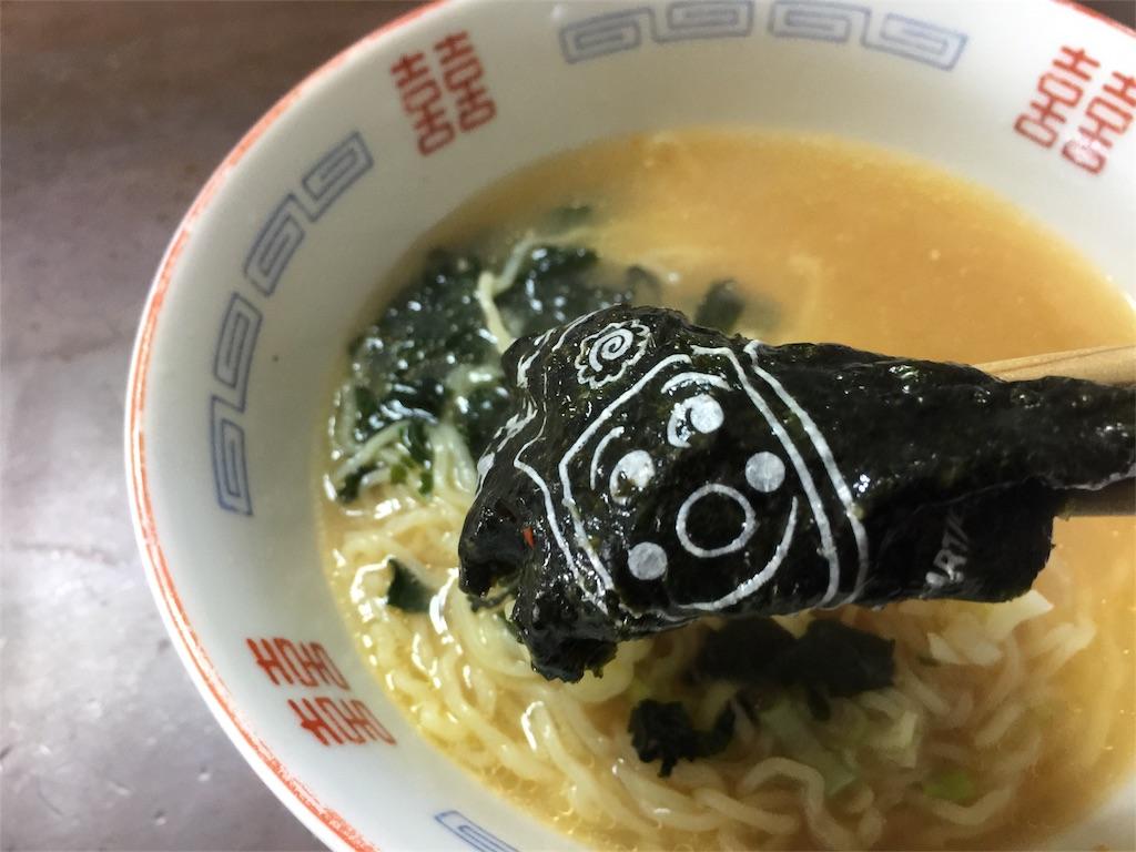 青森ランチブログ:20170313071711j:image