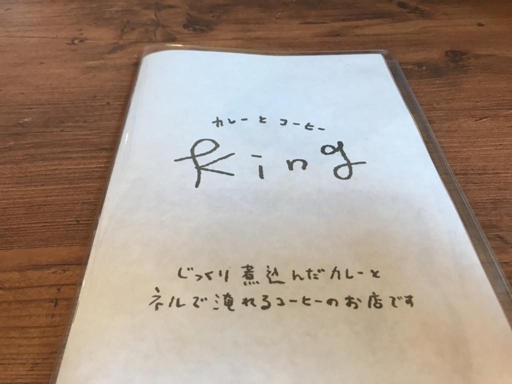 青森ランチブログ:20170530213504j:plain