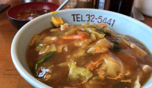 日本一食堂おかみさんはめっちゃ元気!「あん」は激アツ冷やしあんかけ。