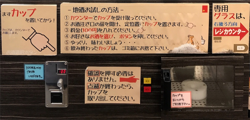 青森ランチブログ:20170717162027j:image