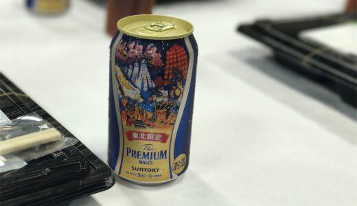 東北祭り缶!!いよいよ祭りモードです。