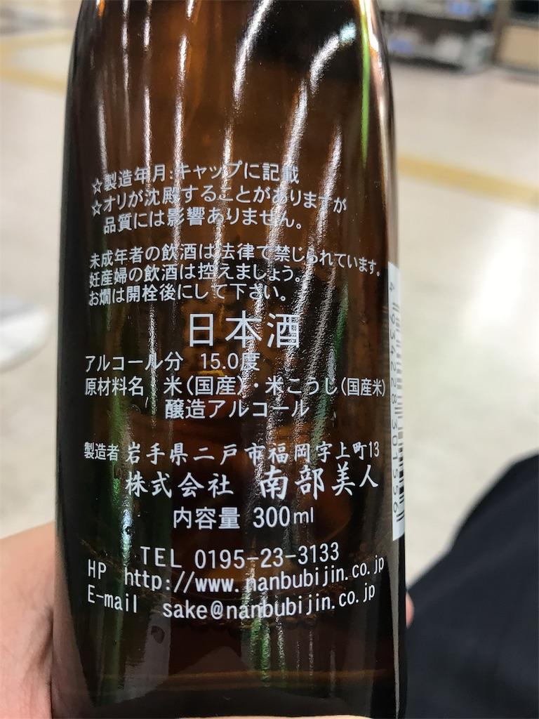 青森ランチブログ:20170903145417j:image