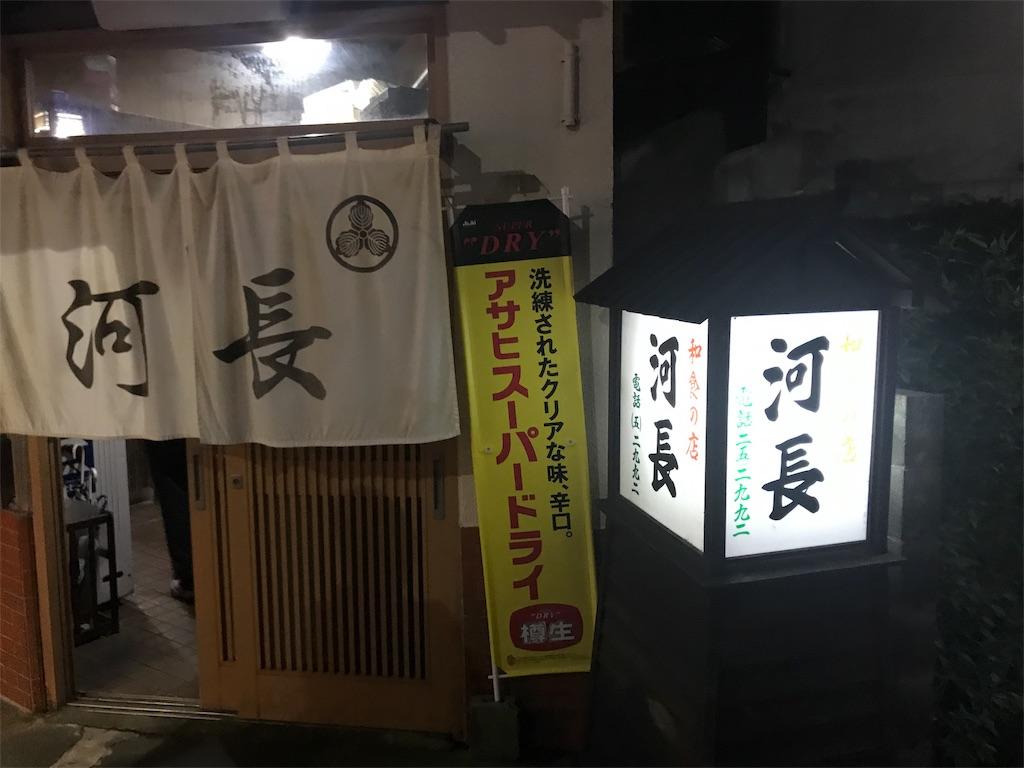 青森ランチブログ:20170904131431j:image