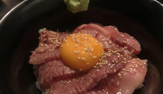 【天狗】トロッとロロけるふんわりお肉。炙りユッケ丼