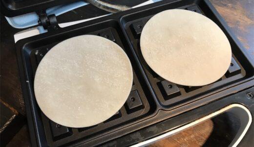 【父ちゃん手料理】煎餅みたい。ワッフル焼き機で餃子の皮を焼いてみた。