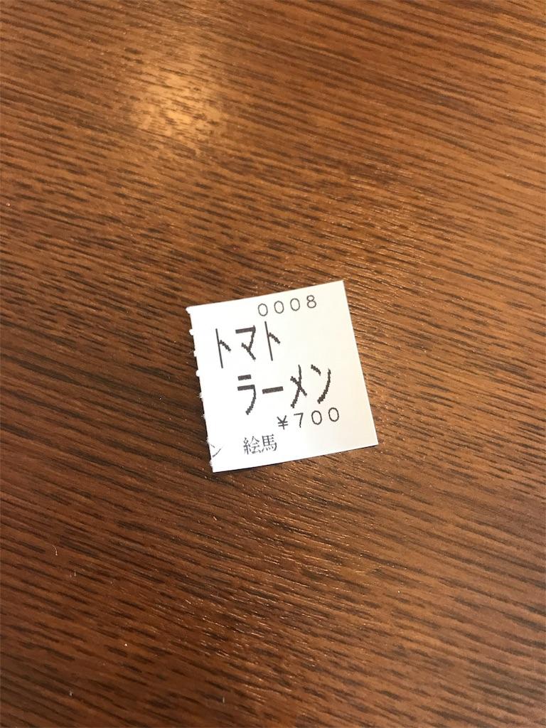 青森ランチブログ:20170929224344j:image