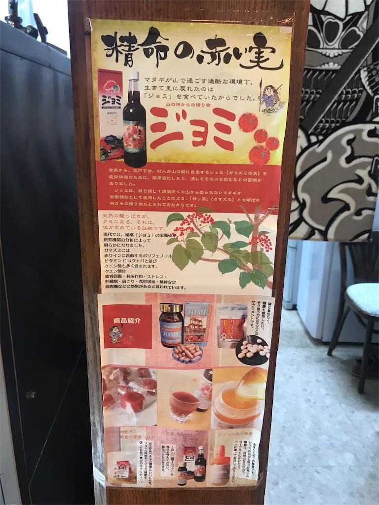 青森ランチブログ:20171031074353j:image