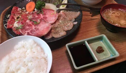 【青森市】リーズナブルな焼肉が楽しめる「赤い唐辛子」