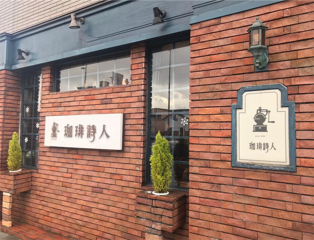 青森ランチブログ:20171203114951j:image