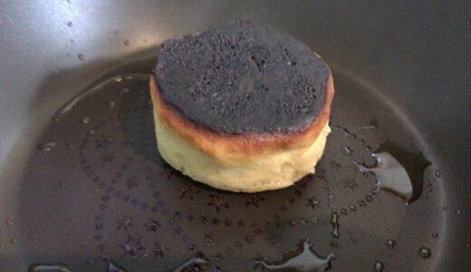 【父ちゃん手料理】ぎゃぁ、焦げた...ふかふかの肉厚パンケーキになるはずだったんだ - その(1)