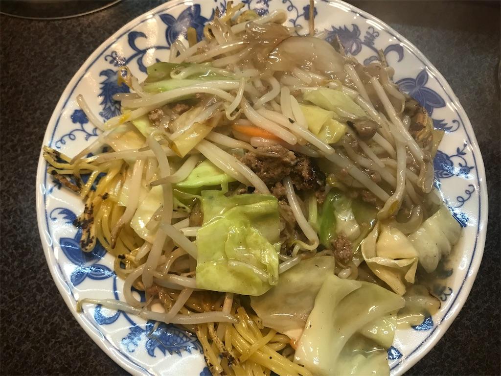 青森ランチブログ:20171221123654j:image