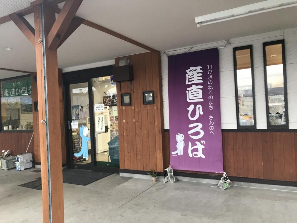 青森ランチブログ:20171231090212j:plain