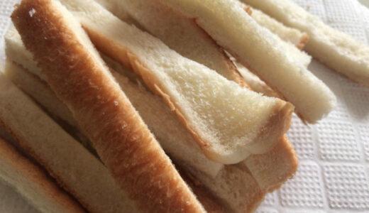 【父ちゃん手料理】余ったパン耳でお手軽グラタン。