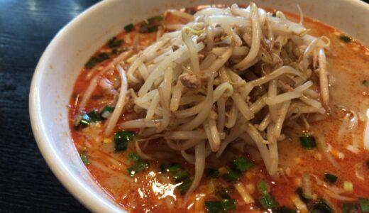 【青森市】広州の担々麺が一番好き。観たことないけどATV青森テレビ「わっちざキッチン」にも出てる!