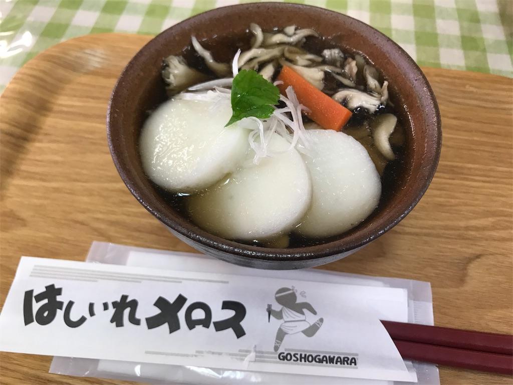 青森ランチブログ:20180131133729j:image