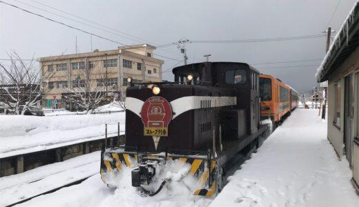 【五所川原市】ストーブ列車でスルメ焼いてのんびりしちゃおう。