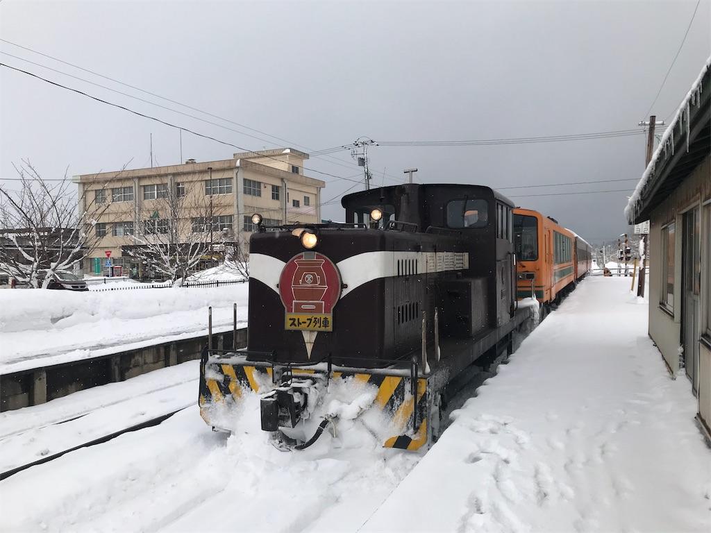 青森ランチブログ:20180209221906j:image