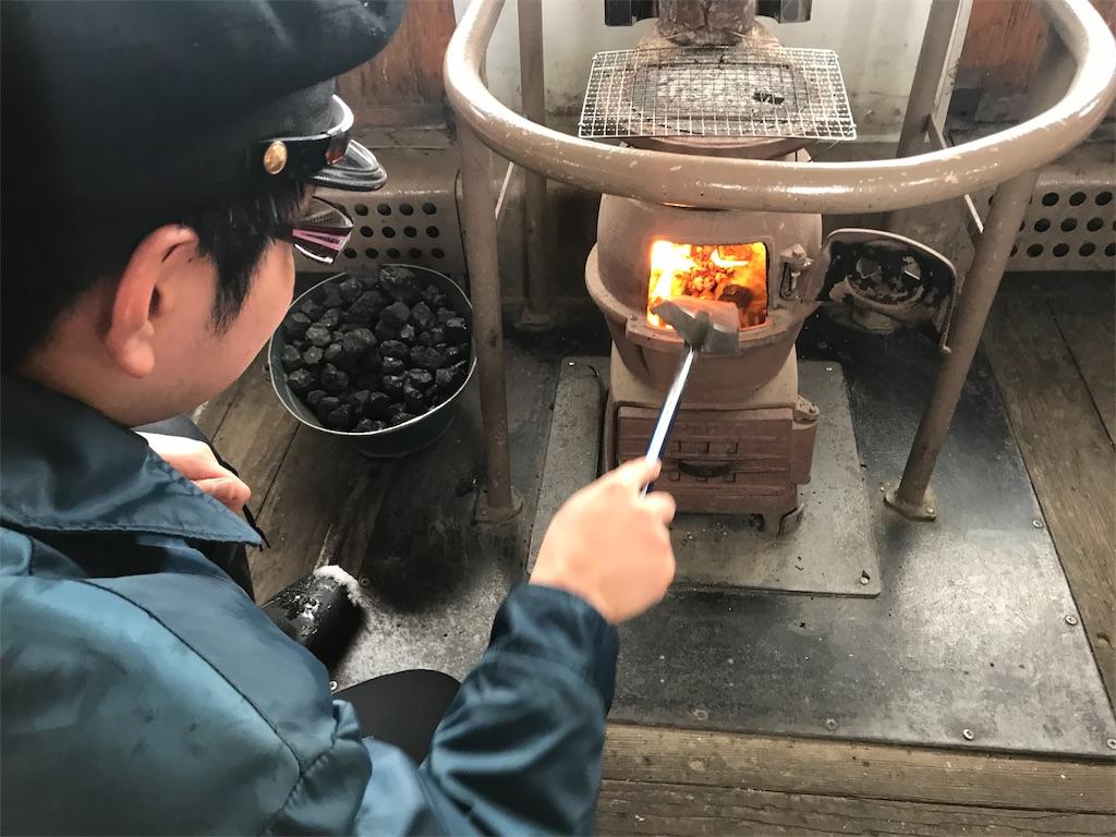 青森ランチブログ:20180209222049j:image