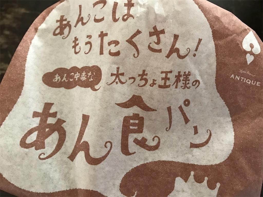 青森ランチブログ:20180218171545j:image