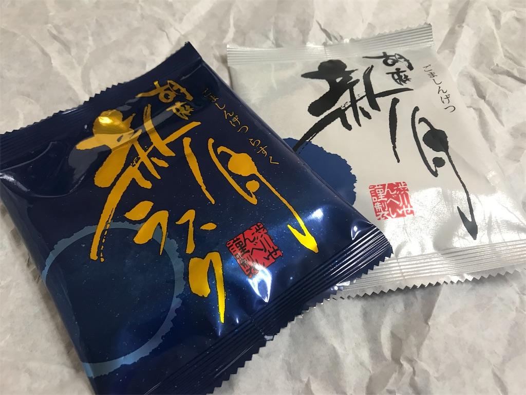 青森ランチブログ:20180420080136j:image