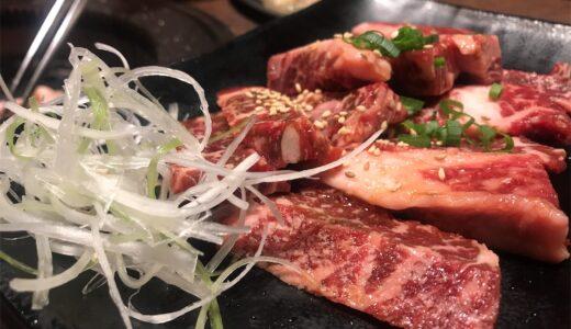【青森市】炭火焼肉酒房 牛寿(ぎゅうじゅ)はリーズナブルで美味しいし、大人数でも楽しめるのがいいよね!