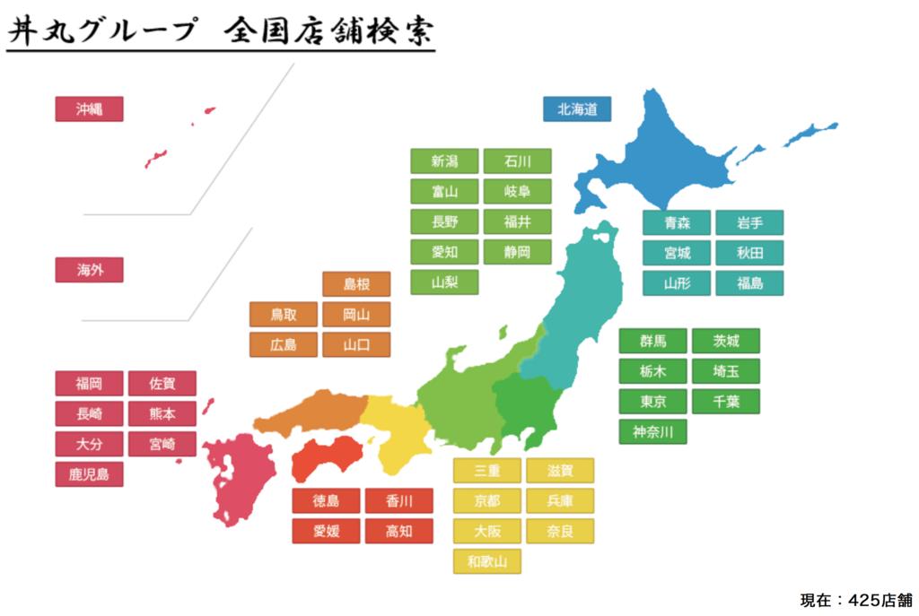 青森ランチブログ:20180506134814p:plain