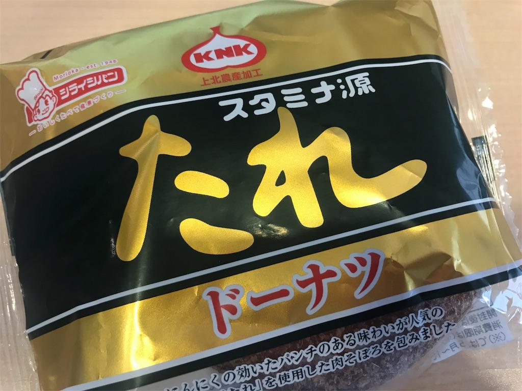 青森ランチブログ:20180720134039j:image