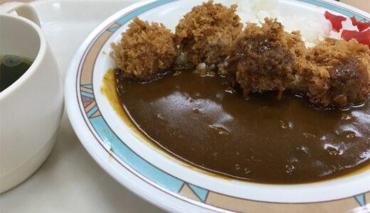 【青森市】アスパムの1Fにある食事処。ホタテがゴロッと入ったホタテカレー。