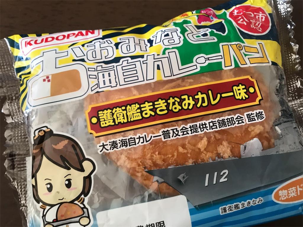 青森ランチブログ:20180812140740j:image