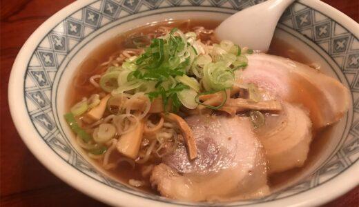 【青森市】〆に最適な煮干しラーメン「ラーメン空海」