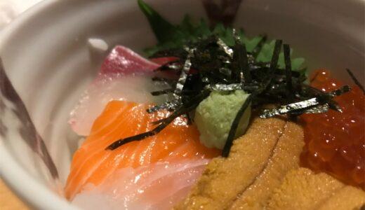 【青森市】良心的なお値段!「鮮魚・創作ダイニング ほいど家」は海鮮もうまいし、ヨモギ焼き餃子も最高です!