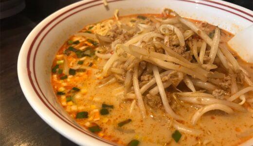 【青森市】やっぱりここの坦々麺が一番美味い気がするな〜(麺点飯広州 桂木店)