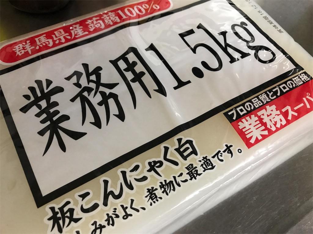 青森ランチブログ:20180912074004j:image