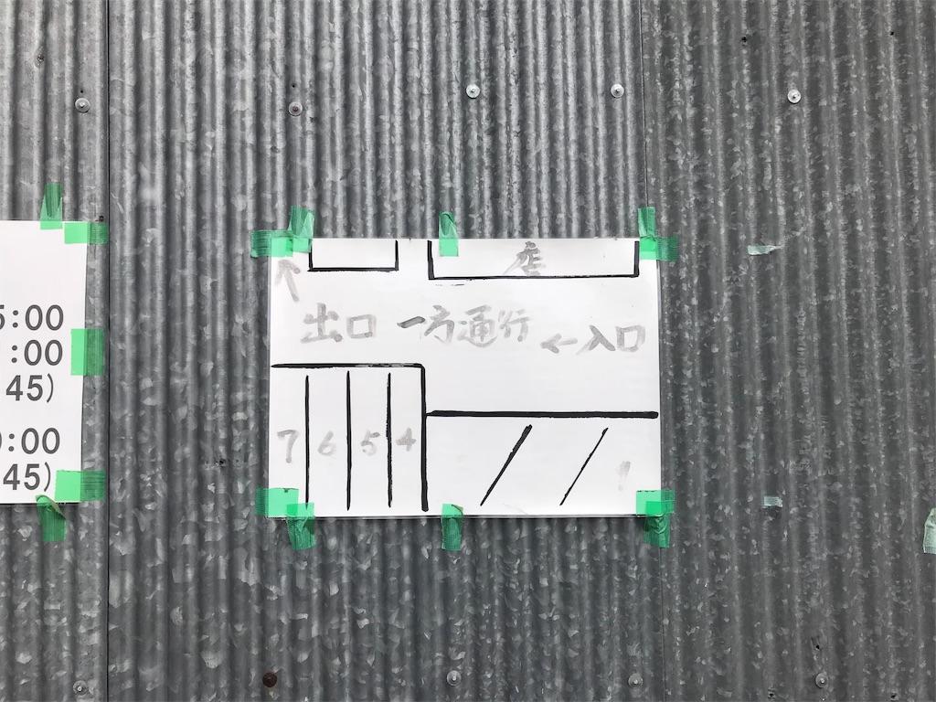 青森ランチブログ:20181001160241j:image
