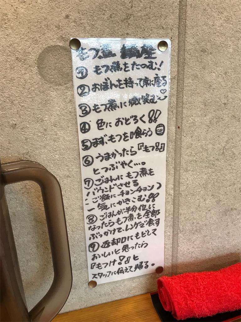 青森ランチブログ:20181001160319j:image