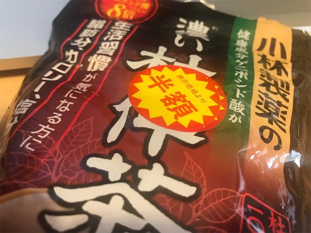 青森ランチブログ:20181004140045j:image