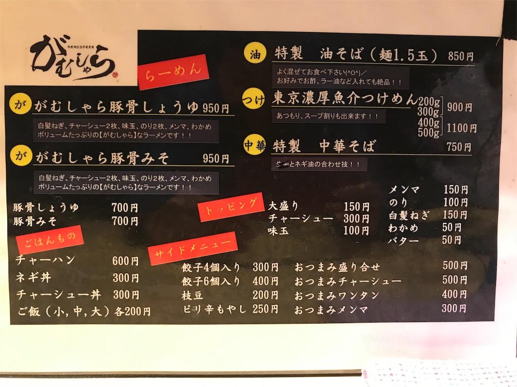 青森ランチブログ:20181009072808j:image