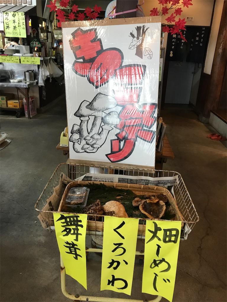 青森ランチブログ:20181016142224j:image