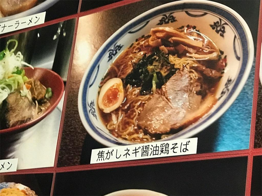 青森ランチブログ:20181102154428j:image