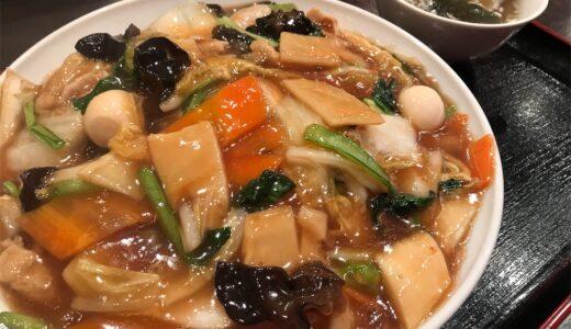 何食べても美味しい広東料理 東田の盛りだくさん「中華丼」